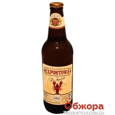 Пиво Експортове 0,5л `До Кракова` – ІМ «Обжора»