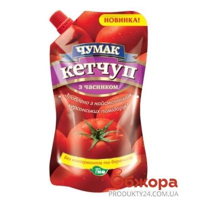 Кетчуп Чумак 300г с чесноком  д/п – ИМ «Обжора»