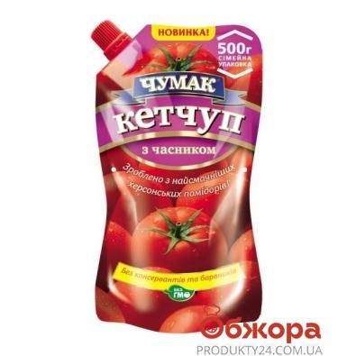 Кетчуп Чумак 450г с чесноком  д/п – ИМ «Обжора»