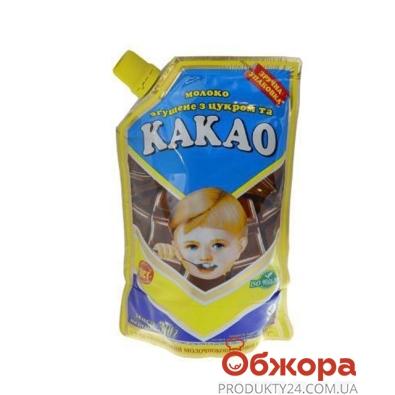 Сгущеное молоко с какао 8,5% 310г гост Первомайский МКК дой пак – ИМ «Обжора»