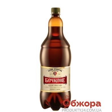 Пиво Перша Приватна Броварня (ППБ) Бочковое 1,0 л – ИМ «Обжора»