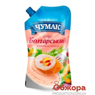 Соус Чумак Болгарский с сладким перцем 200гр  д/п – ИМ «Обжора»