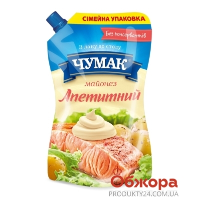 Майонез Чумак Аппетитный 600г. д/п – ИМ «Обжора»