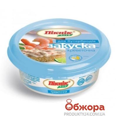 Закуска Пикник креветочная 110 г – ИМ «Обжора»