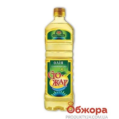 Подсолнечное масло Стожар рафинированное 1 л – ИМ «Обжора»