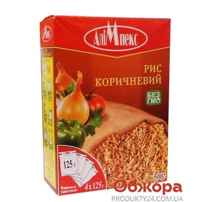 Рис Алимпекс 4*125 гр. коричневый – ИМ «Обжора»