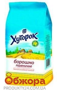 Мука Хуторок пшеничная 1кг – ИМ «Обжора»