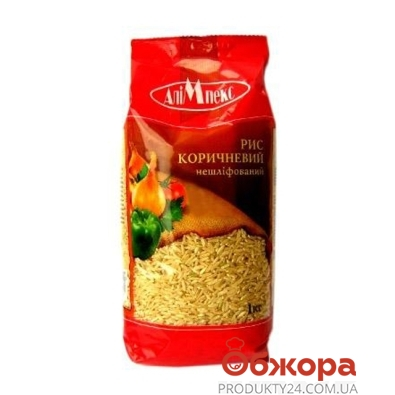 Рис Алимпекс коричневый 1 кг. – ИМ «Обжора»