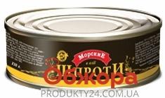 Консервы Шпроты в масле  240 гр Морские – ИМ «Обжора»