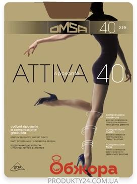 Колготки Омса (OMSA) attiva 40 daino XL – ИМ «Обжора»