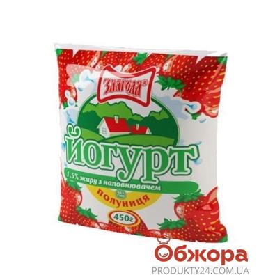 Йогурт Злагода Клубника 1,5% 450 г – ИМ «Обжора»