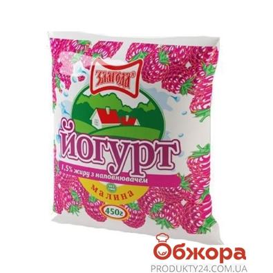 Йогурт Злагода малина 1,5% 500 г – ИМ «Обжора»