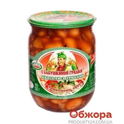 Фасоль С бабушкиной грядки в т/с 500 г – ИМ «Обжора»
