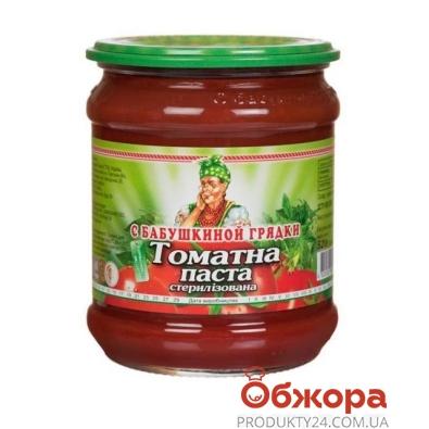 Томатная паста С бабушкиной грядки 550г (банка) – ИМ «Обжора»