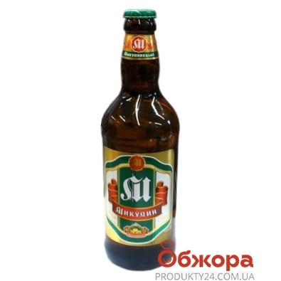 Пиво Микулин светлое 11% 0,5 л – ИМ «Обжора»
