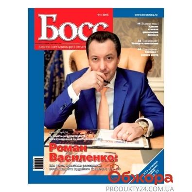 Журнал Boss – ИМ «Обжора»