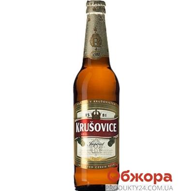 Пиво Крушовице (Krusovice) Imperial 0.5 л. светлое – ИМ «Обжора»