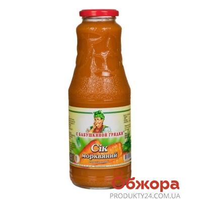 """Сок """"С бабушкиной грядки"""" морковный 1 л. – ИМ «Обжора»"""