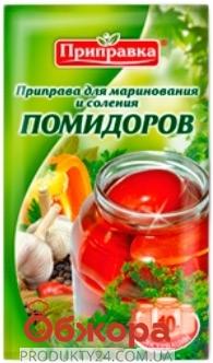 Приправа Приправка для маринования и соления помидоров 45г – ИМ «Обжора»