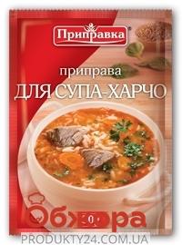Приправа Приправка для супа харчо 30г – ИМ «Обжора»