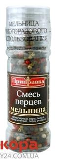 Смесь перцев Приправка 50 г – ИМ «Обжора»
