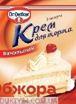 Крем для торта Д-р Оеткер (Dr. Oetker) ванильный 50 г – ИМ «Обжора»