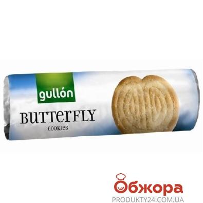 Печенье Гуллон (Gullon) Бабочка 165 г – ИМ «Обжора»