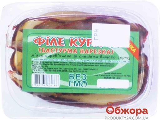 Бастурма Восторг филе куриное 60 г – ИМ «Обжора»