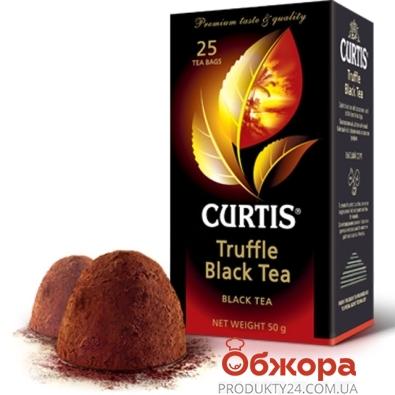 Чай Кертис (Curtis) Черный какао-трюфель 25*2 г – ИМ «Обжора»