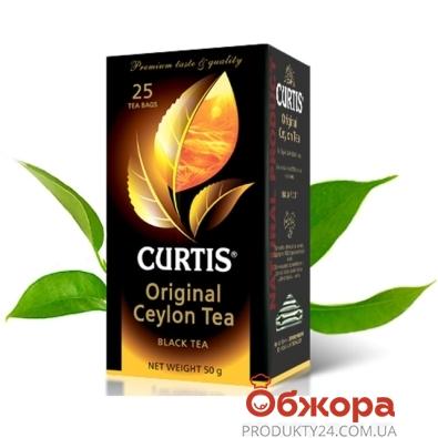 Чай Кертис (Curtis) Черный оригинал 25*2 г – ИМ «Обжора»