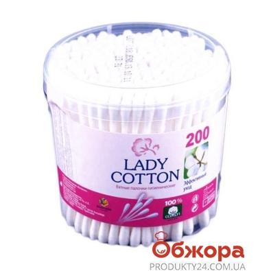 Ватные палочки Леди котон (Lady Cotton) 200 шт – ИМ «Обжора»