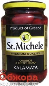 Оливки Сент Мишеле (St. Michele) с косточкой Каламата с/б 360 гр. – ИМ «Обжора»