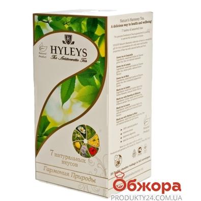 Чай Хейлис (Hyleys) Смесь натуральных вкусов Ассорти 25 п – ИМ «Обжора»