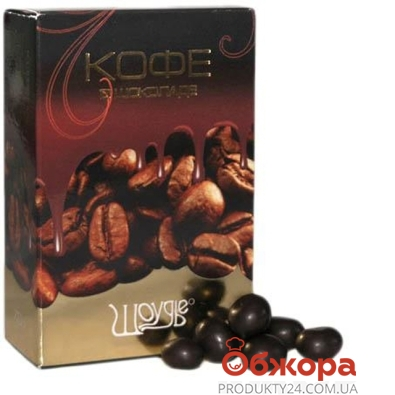 Драже Шоудье (Shoud`e) Кофейные зерна в шоколаде 70 г – ИМ «Обжора»