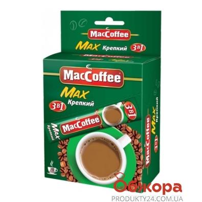 Кофе МакКофе Max Strong 16 г 3 в 1 – ИМ «Обжора»