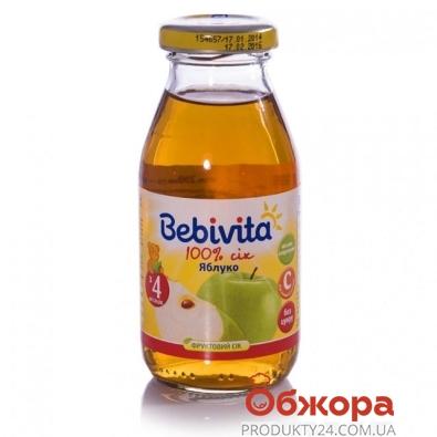 Сок Бебивита (Bebivita) Яблоко 200 мл – ИМ «Обжора»