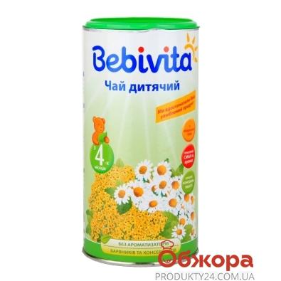 Чай Бебивита (Bebivita) Детский 200 мл – ИМ «Обжора»