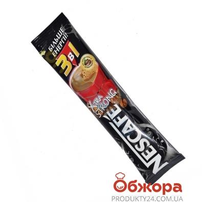 Кофе Нескафе (Nescafe) Extra Strong 3 в 1 20*20 г – ИМ «Обжора»