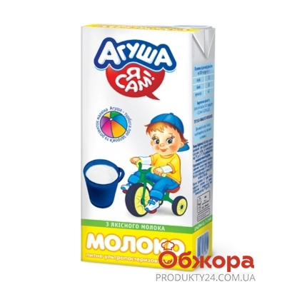 Молоко детское Агуша 2,5% 950 л – ИМ «Обжора»