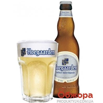 Пиво Хугарден (Hoegaarden) White 0,75 л. – ИМ «Обжора»
