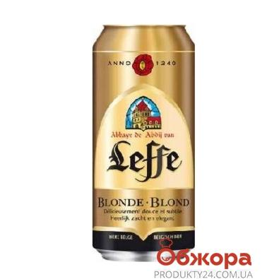 Пиво Лефф (Leffe) Blonde 0,5 ж/б – ИМ «Обжора»