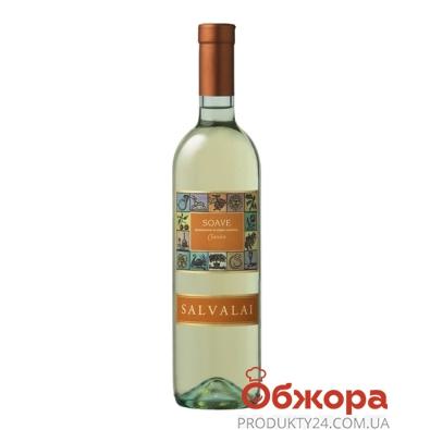 Вино Салвалай (Salvalai)  Соаве DOC 2009г. белое сухое 0,75 л – ИМ «Обжора»