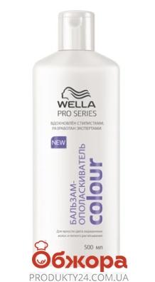 Бальзам для волос Велла (WELLA) 500 мл. Colour – ИМ «Обжора»