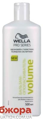 Бальзам для волос Велла (WELLA) 500 мл. Volume – ИМ «Обжора»