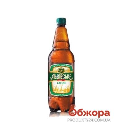 Пиво Львовское 1.25 л светлое – ИМ «Обжора»