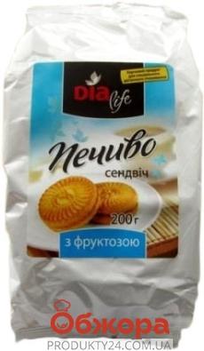 """Печенье-сендвич Диа Лайф (DiaLife) """"С фруктозой"""" 200гр – ИМ «Обжора»"""