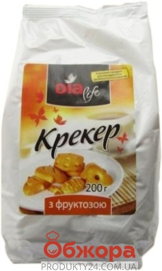 "Крекер  Диа Лайф (DiaLife) ""С фруктозой"" 200 гр. – ИМ «Обжора»"