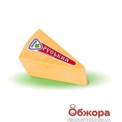 Сыр Молис Российский 50% фас – ИМ «Обжора»