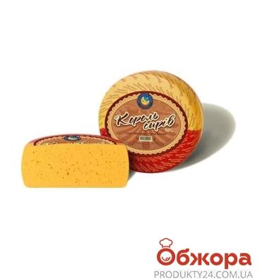 Сыр Пирятин Король сыров 50% – ИМ «Обжора»