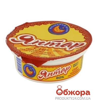 Сыр Янтарь МШ 60% 100 г – ИМ «Обжора»